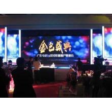 P4.8 LED Stage Panels Large Screen Rental Ultra Light , LED