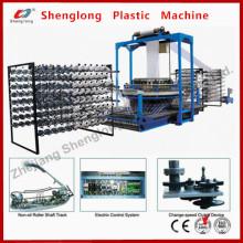 Высокоскоростная машина для изготовления плетеных мешков из полипропилена (круглая петля)