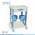 AG-CT001B3 Hospital treatment movable plastic abs medical cart