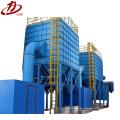 Sistema de escape de polvo industrial colectores de polvo comercial para trabajar la madera