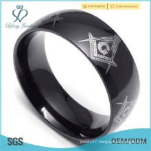 Stainless Steel Masonic Rings - Black Flat Stainless Steel Masonic Ring