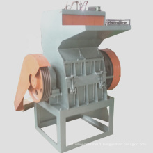 plastic crusher/ pvc plastic crusher and grinder/ plastic milling machine
