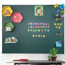 Магнитная зеленая доска Kid Chalk Board 2M 1M