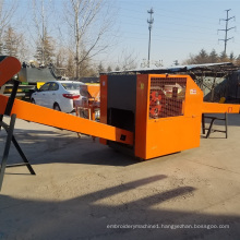 CNC Hydraulic Guillotine Shearing Cutting Machine