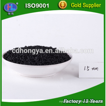 High quality power plant use special activated carbon for desulfurization and denitrification