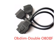 OBD2 Male to Double OBD2 Female Adapter Cable