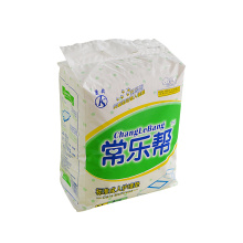 Cooked absorbent pad under chicken 80*90