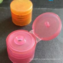 Заводская цена разного размера пластиковая откидная крышка Форма / откидная крышка molde del casquillo