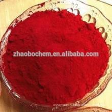 Реактивный красный 222 для ткани