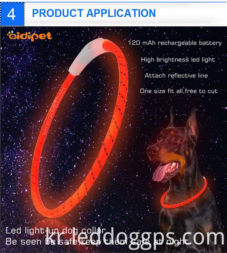 Reflective Led Tube Dog Collar
