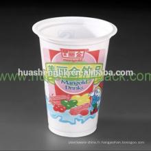 Tasse de crème glacée en plastique jetable à emporter du blanc 8 pp / 240ml de pp de catégorie comestible de prix usine