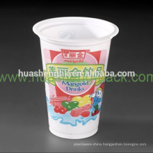 Factory Price Food Grade White PP Takeaway 8oz/240ml Disposable Plastic Icecream Cup