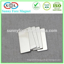nickel copper nickel magnet