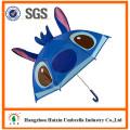 2015 New Design Cute Children Umbrella