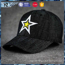 Factory supply simple design low-cost baseball cap reasonable price