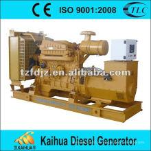 Preço do gerador diesel de 200KW shangchai