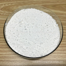 [GMP] Висмут Калий цитрат (висмут субцитрат) порошок
