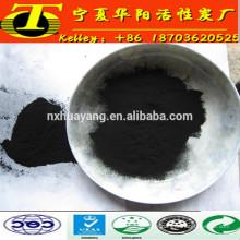 ASTM 800 MG / G precio de carbón activado en polvo por tonelada