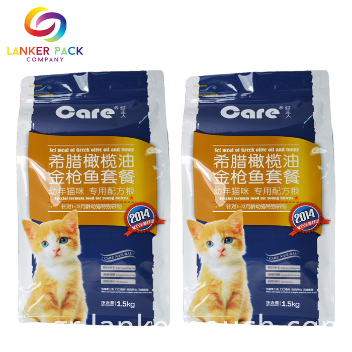 Quality Custom Flat Bottom Pet Food Packaging Manufacturers
