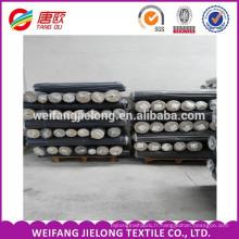 2015 Chine Alibaba plus populaire produit Stock denim jeans tissu de la Chine avec bon prix
