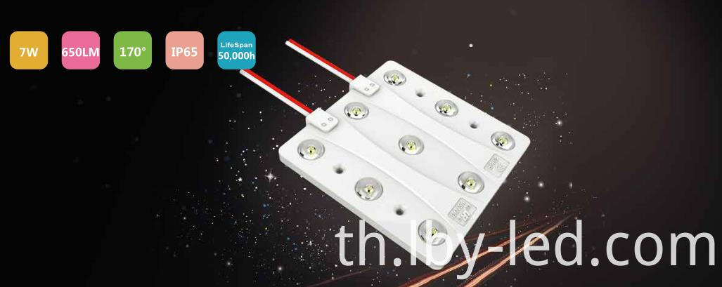 high quality LED module