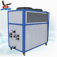 Leading for Chillers For Injection Air Cooled Aquarium Water Chiller export to Spain Wholesale