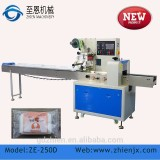 Hot sale pillow packing machine model no.:ZE-250D