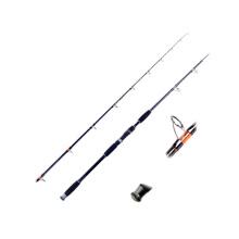 CFR005 barre de poisson-chat 280 2 sections carbone SRF personnalisé