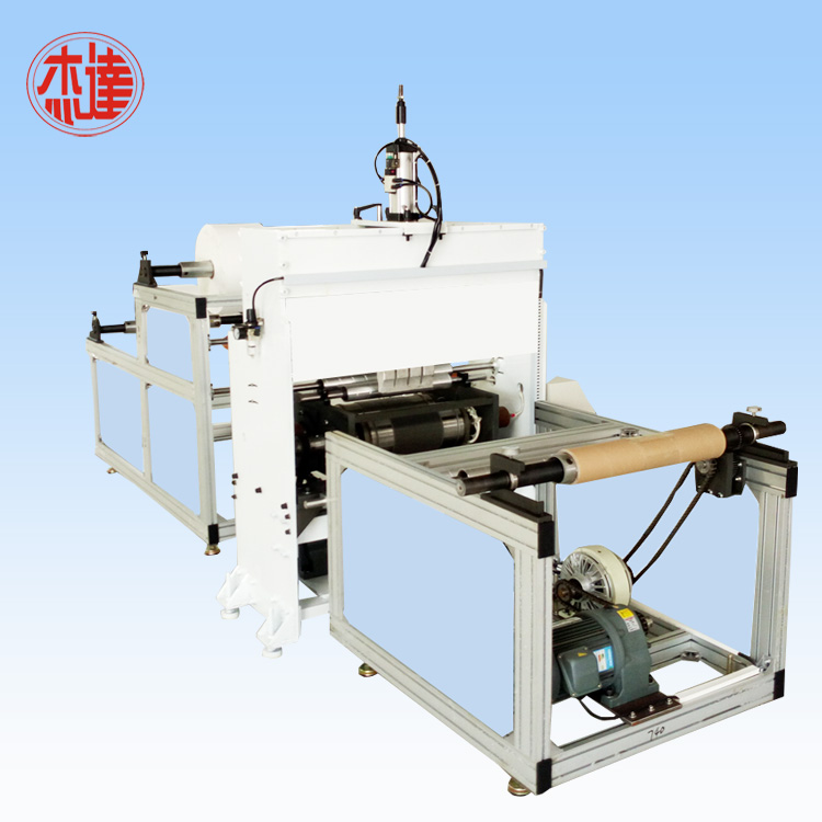 Ultrasonic Fabric Punching Machine