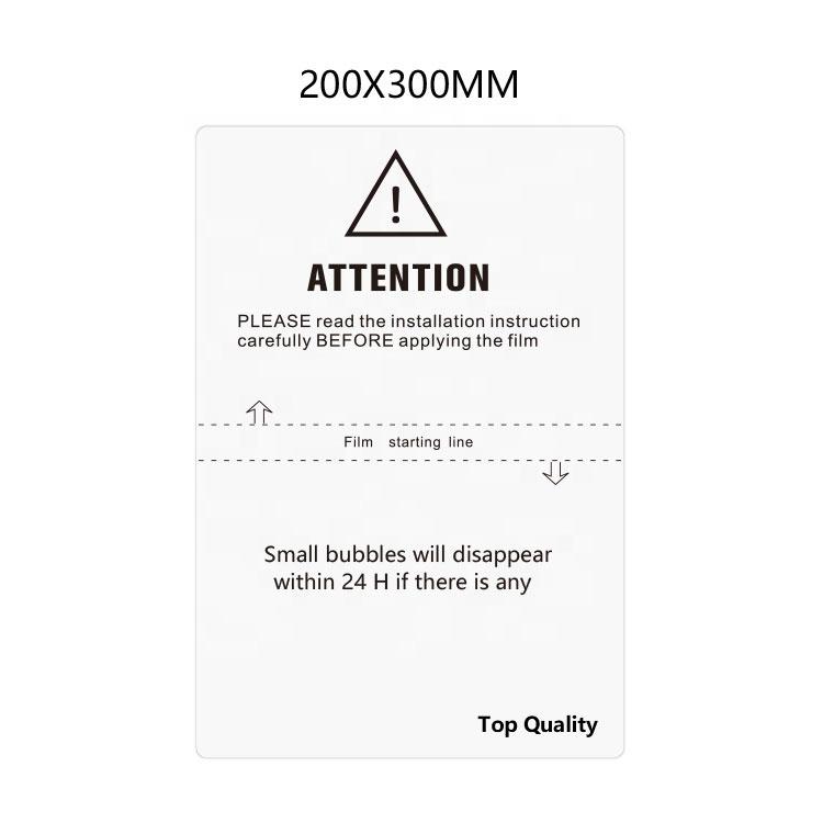 200X300TPU screen protector