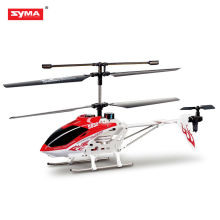 SYMA S032G Fiery Dragon Gyro RC Helicopter aircraft for sale