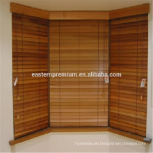 Natural Western Red Cedar Adjustable Louvre Window Shutters