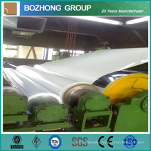 Sell PVC Color 7050 Coated Aluminum Coil