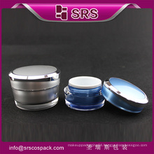 SRS free sample cone shape 15g 30g 50g cosmetic luxury cream jar