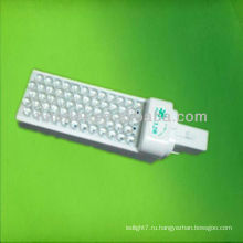 G24 2pin 4pin G24 E27 Держатель Доступен led Pl Light