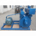 2BE belt pulley driven water ring vacuum pump