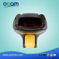 OCBS-L009 32 bit Handheld Laser Barcode Scanner