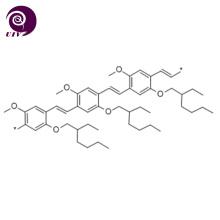 CAS 138184-36-8 MEH-PPV Poly[2-methoxy-5-(2-ethylhexyloxy)-1,4-phenylenevinylene]