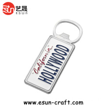 2014 Customized Metal Key Chain Bottle Opener