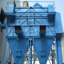 Good Quality for Boiler Dust Collector industrial dust collector system supply to New Zealand Suppliers