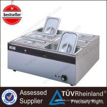 2017 коммерческое кухонное оборудование Электрический подогреватель bain Мари
