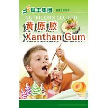 2016 Продовольственная марка Fufeng Xanthan Gum