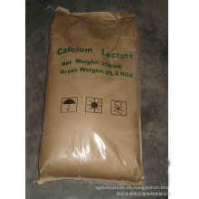 Lactato de calcio, lactato de calcio de calidad alimentaria