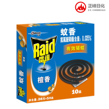 Raid Sandalwood type Mosquito coil