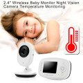 Two Way Talking Baby Monitor Support Multi Camera