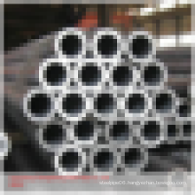 ASTM JIS DIN iron pipe 6mm thickness seamless steel pipes
