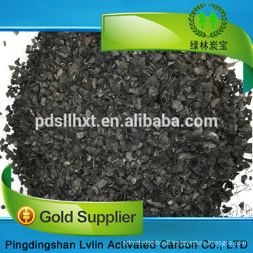 Gold Recovery Apricot Shell Activated Carbon/apricot shell activated carbon