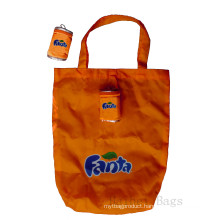 Branded Carrier Bag (hbfb-61)