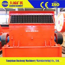 Shanghai Hammer Crusher for Limestone, Coal, Gypsum