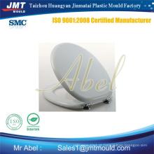 2016 alto molde de cobertura de assento de WC de compressão para tampa de câmara de interrogação redonda de smc